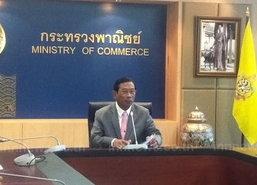 รมว.พณ.เผยสหรัฐฯต่อGSPไทยอีก4ปี5ด.