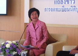 พณ.อนุมัติต่างด้าว 35 รายลงทุนในไทย