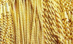 ราคาทองปรับขึ้น 50 บาท ทองรูปพรรณขายออก18,500 บาท