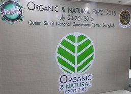 พณ.จัดงานOrganic and Natural Expo2015
