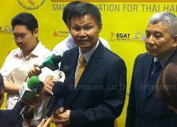 JDA-A18 หยุดส่งก๊าซ 4 วันไม่กระทบไทย