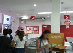 ไปรษณีย์ไทยเผยครึ่งปี58กำไร1,300ลบ.