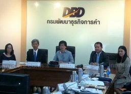 กรมพัฒนาธุรกิจถก3หน่วยงานหารือธุรกิจไทย