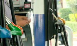 พรุ่งนี้น้ำมันลดราคา 40 สต.ต่อลิตร เว้นดีเซลและอี 85 คงเดิม