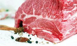 """เนื้อวัวพุ่งกิโลละ320บ.จีน-เวียดนามกว้านซื้อ ตลาดโคขุนบูม""""โพนยางคำ-ศรีวิชัย-กำแพงแสน"""""""