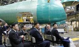 """ดีลประวัติศาสตร์! โบอิ้งลูบปาก""""จีนรวยมาก"""" ซื้อเครื่องบินล๊อตเดียว 1.4 ล้านล้านบ.!"""