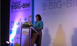 BIG+BIH 2015 เงินสะพัด1,600 ล้าน