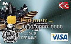 บัตรเครดิต KTC Visa payWave Platinum