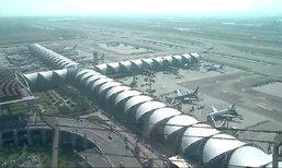 คนไทยหันขึ้นเครื่องเเทนรถทัวร์! ยอดใช้บริการ 106 ล้านคน/ปี สูงสุดเป็นประวัติการณ์