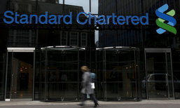 """""""สแตนดาร์ด ชาร์เตอร์ด"""" จ่อลอยแพพนักงาน 15,000 คน เซ่นขาดทุน"""