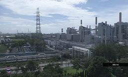 ก.พลังงาน เตรียมปรับขึ้นราคา LPG หลังประชุม ธ.ค.นี้