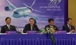 การบินไทย มั่นใจ! ตั้งแต่ต้นปีหน้าบริษัทจะมีกำไร