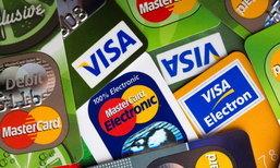 ใช้ บัตรเครดิต อย่างไรให้ถูกวิธี!