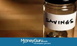 3 การตัดสินใจทางการเงิน ที่คุณทำแล้ว จะไม่มีวันเสียใจ!