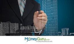 6 วิธีเก็บเงิน เพื่อเริ่มต้นทำธุรกิจในฝัน