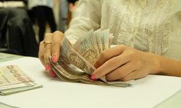 เปิดผลสำรวจบริษัทไทยขึ้นเงินเดือนให้พนักงาน 5-7% แม้ศก.ซบเซา