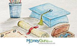 4 เรื่องเงิน ที่ต้องทำช่วง 5 ปีแรก หลังเรียนจบ