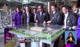 """ดัน """"อู่ตะเภา"""" เป็นฮับนิคมอุตสาหกรรมการบิน-สนามบินเชิงพาณิชย์แห่งที่ 3 ของประเทศ"""