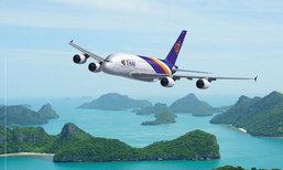 บินไทย เปิดรับ พนังงานต้อนรับบนเครื่องฯ 565 อัตรา 4-15 ก.ค.นี้
