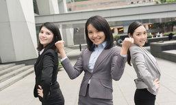 5 สเต็ป ที่จะทำให้การสัมภาษณ์งานของคุณผ่านฉลุย!