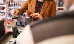 5 คาถาพกบัตรเครดิต ชีวิตไม่มีติดขัด