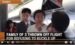 ปรับเป็นแสน! จีนชงกฎหมาย เล่นงานนักท่องเที่ยวจอมป่วน