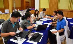 กรมโรงงานฯ รุกอุ้ม SMEs เปิดศูนย์ช่วยเหลือจัดกากอุตสาหกรรม 6 แห่งทุกภูมิภาค