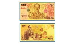 กรุงไทย เปิดแลก ธนบัตรที่ระลึก 7 รอบ 84 พรรษาเริ่ม 27 ต.ค.59 นี้
