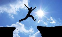5 วิธี ทำงานให้ประสบความสำเร็จในสายงานของตัวเอง