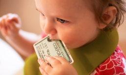 3 วิธีการที่จะทำให้ลูกของคุณจัดการกับเงินตั้งแต่ยังเล็ก ๆ
