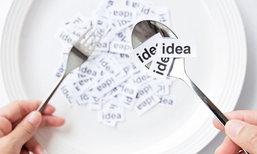บริหารความคิดสร้างสรรค์...ก่อนสรรสร้างธุรกิจ
