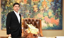 ธอส.จัดเต็ม! เงินกู้ซื้อบ้านดอกฯ1.25 % 8 เดือนแรก-บ้านมือสอง ดอก 0 % นาน 24 เดือน