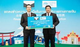 กรุงไทย รุกตลาดลูกค้าญี่ปุ่นในไทย ให้บริการการเงินครบวงจร