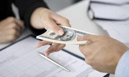 4 วิธีแก้ปัญหา สำหรับคนที่ใช้เงินเดือนชนเดือน !