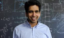 """Khan Academy"" ผู้สร้างปรากฏการณ์ติวเตอร์ที่มีลูกศิษย์กว่า 50 ล้านคน"