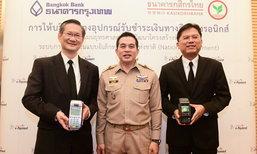 ธ.กรุงเทพผนึก ธ.กสิกรไทย พร้อมติดตั้ง EDC 550,000 เครื่องทั่วประเทศ