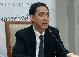 บังคลาเทศสนใจซื้อข้าวนึ่งไทย2แสนตัน