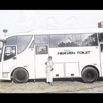 นุ่น วรนุช Heaven Toilet