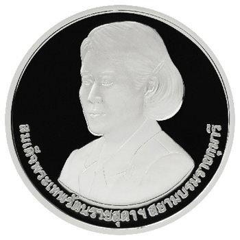 เหรียญกษาปณ์ที่ระลึก WIPO เงินขัดเงา หน้า