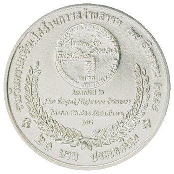 เหรียญกษาปณ์ที่ระลึก WIPO โลหะสีขาว หลัง