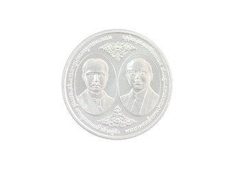 เหรียญที่ระลึก 100 ปีจุฬาฯ หน้า