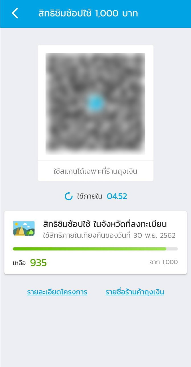 s__62644308(1)