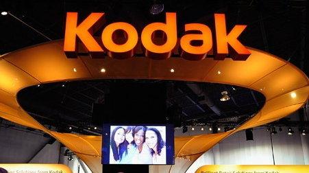 Kodak รอดแล้ว ! ขายธุรกิจ 23.8 ล้านดอลลาร์