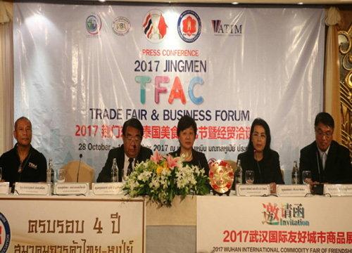 ส.การค้าไทย-หูเป่ย์จัดงาน2017Jingmen TFAC Trade Fair