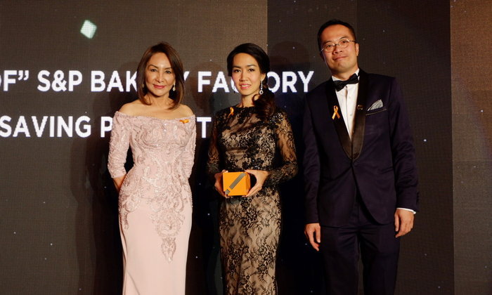 S&P รับรางวัล INTERNATIONAL INNOVATION AWARDS 2017
