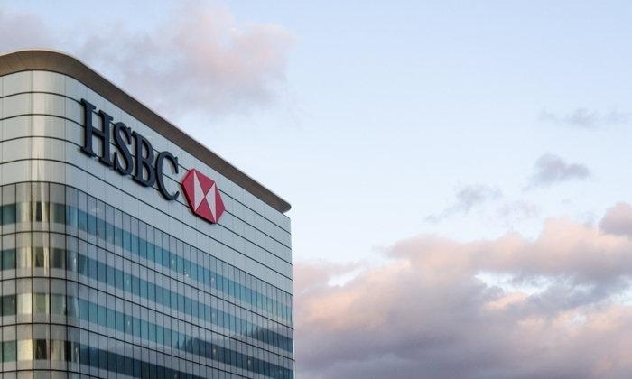 HSBC ยอมจ่าย 3,000 ล้านบาท ยุติคดีปั่นค่าเงิน