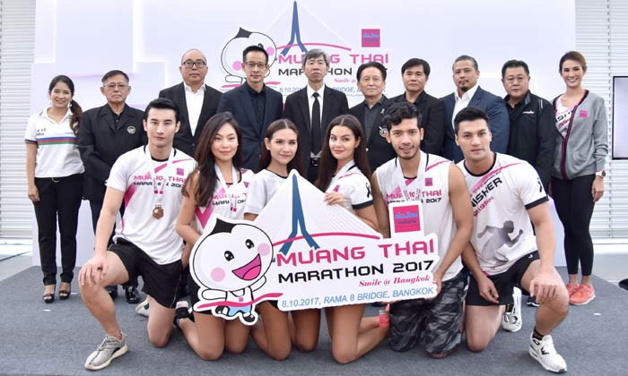 เมืองไทยประกันชีวิตผนึกพันธมิตร จัด'เมืองไทยมาราธอน 2017' ตอบโจทย์คนรักสุขภาพ - กระตุ้นท่องเที่ยว