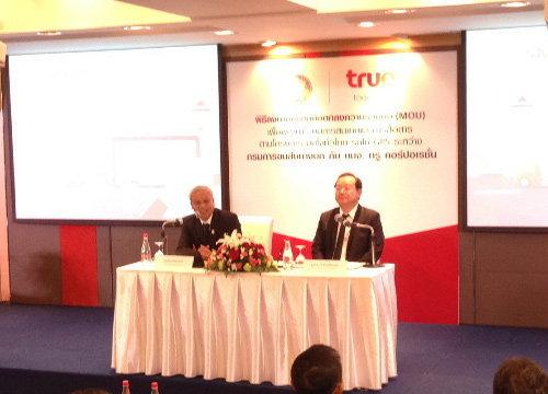 ขนส่งฯ-ทรูร่วมทำโครงการมั่นใจทั่วไทยรถใช้GPS