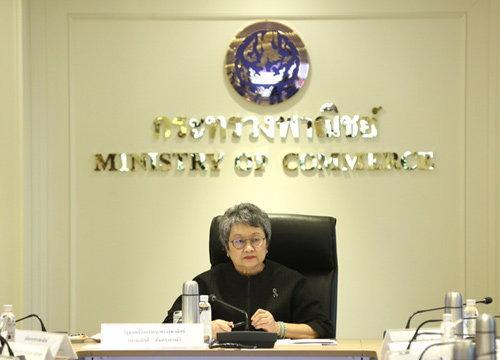 พาณิชย์เตรียมจัดสัมมนาสมาคมการค้าปี2560