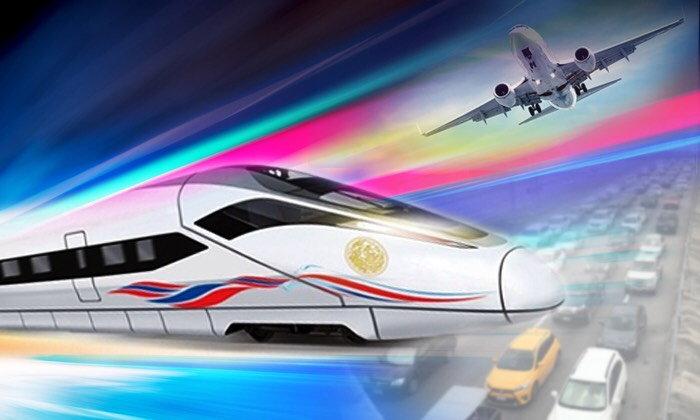 ผู้ชนะการประมูลรถไฟความเร็วสูงตัวจริง คือ คนไทยและประเทศชาติ